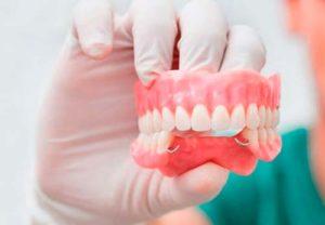 Odontología Especialista en Prostodoncia - Especialidades